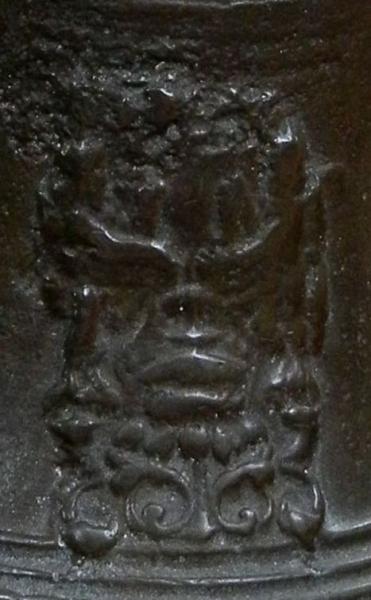 Ghein bell, detail