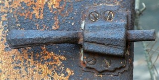 ice box latch
